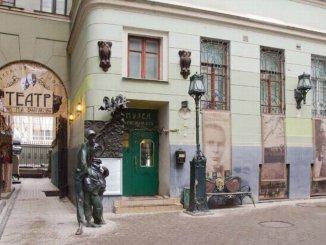 в музее Булгаковский дом