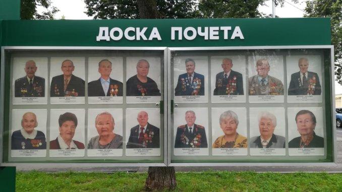 фотографии ветеранов