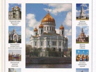серия книг история россии