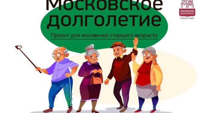 пенсионеры из восточного