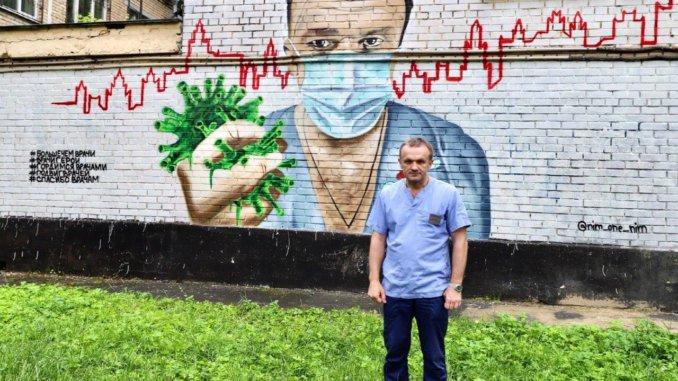 граффити с портретом
