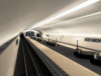 метро спешит