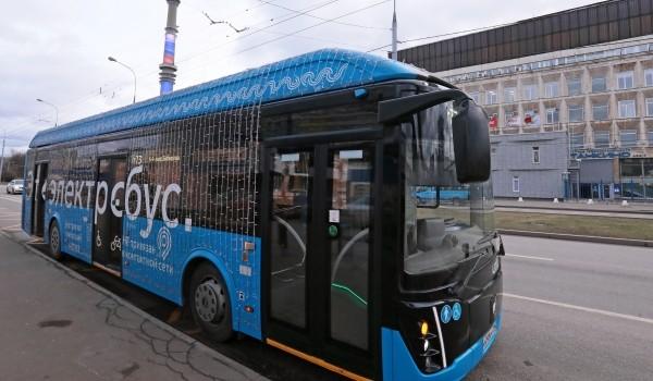 электробусный маршрут