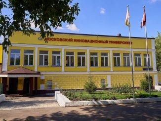 инновационный университет