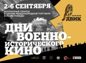 международный кинофестиваль