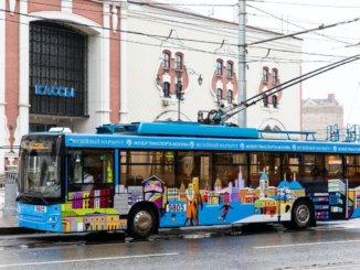 арт-троллейбус