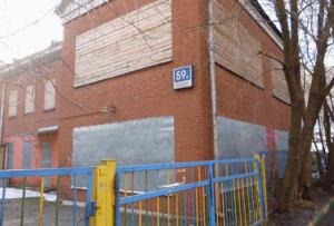 детско-молодёжный центр перово