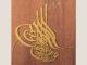 об исламском искусстве