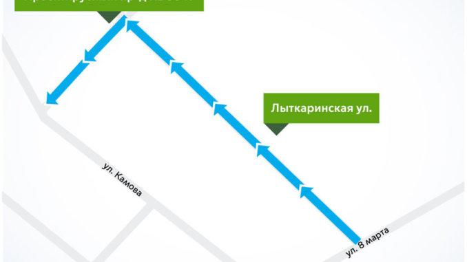 две улицы