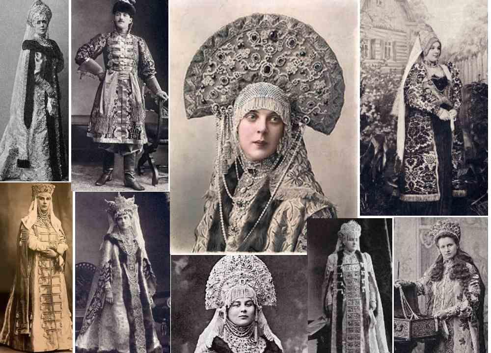 костюмированный бал