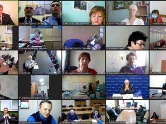 всероссийского совещания