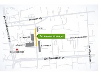 вельяминовской улицы