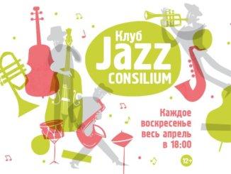 Jazz Consilium