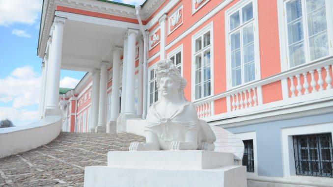 День исторического и культурного наследия