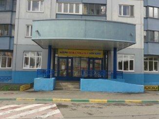всероссийскому дню библиотек