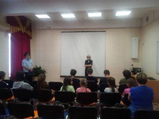Центр поддержки семьи и детства «Косино-Ухтомский»