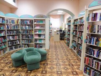 библиотеку № 77