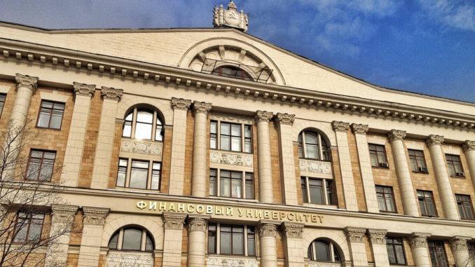 спорткомплекс финансового университета