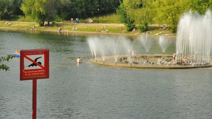 черкизовский парк