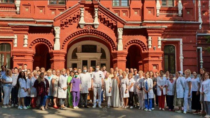 сотрудники Бахрушинской больницы
