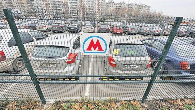 две перехватывающие парковки