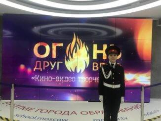 кадет-восьмиклассник