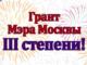школы района богородское