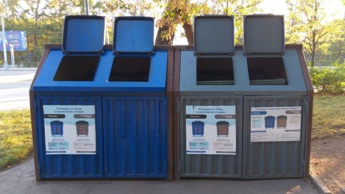 к вопросу раздельного сбора отходов