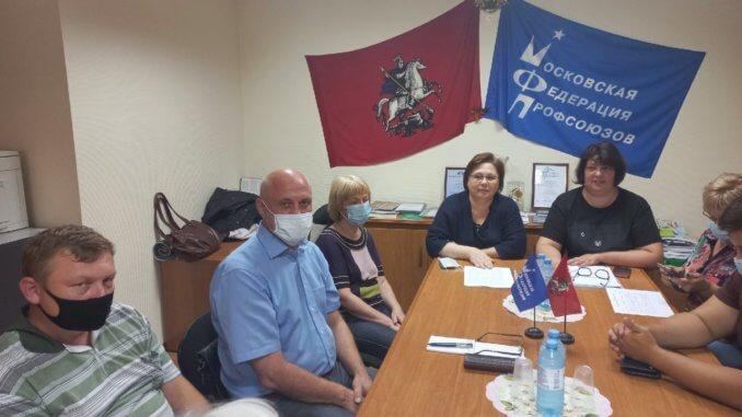 московской Федерации профсоюзов