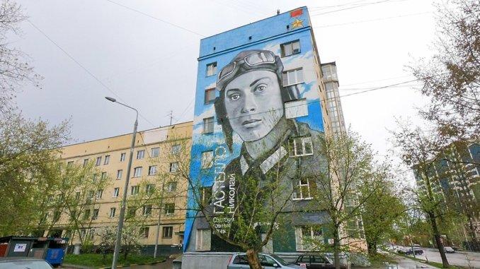 Капитальный ремонт дома с портретом Николая Гастелло