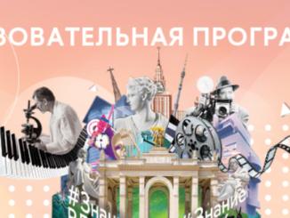 главная выставка страны